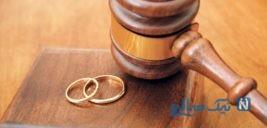 جزئیات سهمیه بندی طلاق و پاک کردن یک صورت مسئله