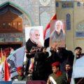 جزئیات مراسم تشییع شهدای حمله تروریستی آمریکا در کاظمین