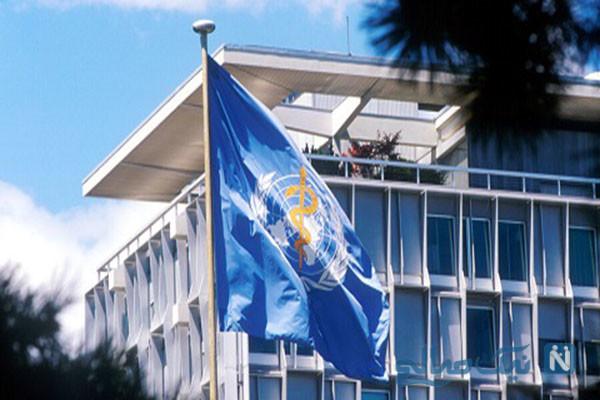اعلام وضعیت اضطراری سازمان بهداشت جهانی برای مقابله با شیوع کرونا