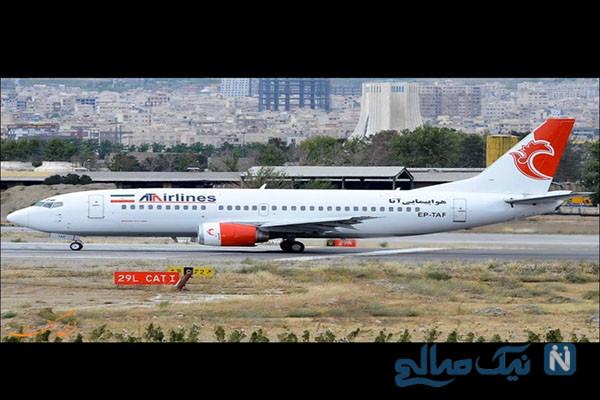 شایعاتی درباره علت سقوط هواپیمای مسافربری