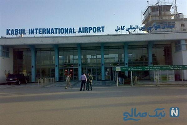 راهکار عجیب فرودگاه کابل برای مقابله با شیوع ویروس کرونا در این کشور