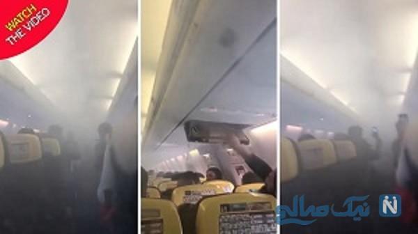 فرود اضطراری هواپیما