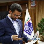 آذری جهرمی وزیر ارتباطات به همراه همسرش در نماز جمعه