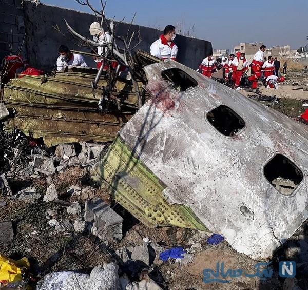 مراسم جانباختگان هواپیما اوکراین