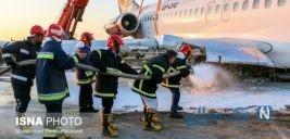 عملیات جابجایی هواپیمای تهران ماهشهر به داخل فرودگاه