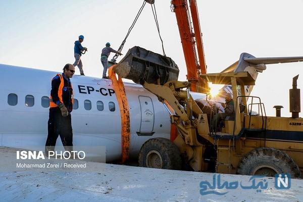 هواپیمای تهران ماهشهر