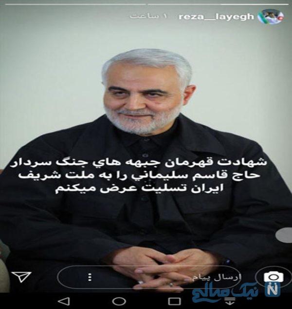 واکنش ورزشکاران به شهادت سردار سلیمانی