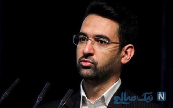 چرا کفش وزیر ارتباطات سوژه شد , واکنش آذری جهرمی