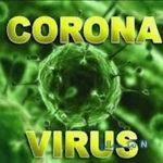 ویروس کرونا علائم و درمان بیماری کرونا و تصویر بیمار مبتلا