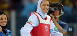 کیمیا علیزاده بدون حجاب با ظاهری جدید در کنفرانس مطبوعاتی