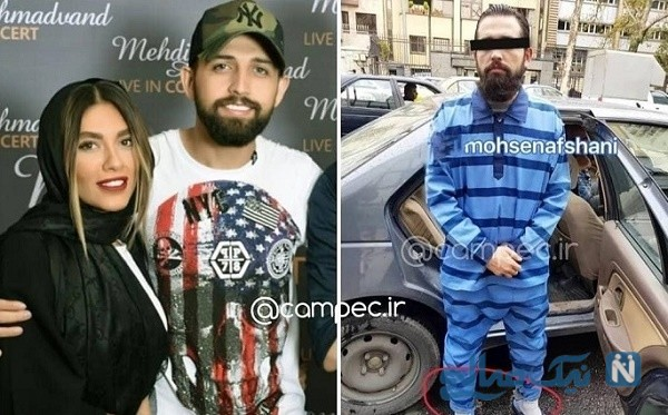محسن افشانی در زندان