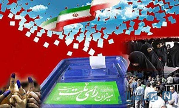 تصویری از سید محمد خاتمی رئیس جمهور اصلاحات در حوزه جماران