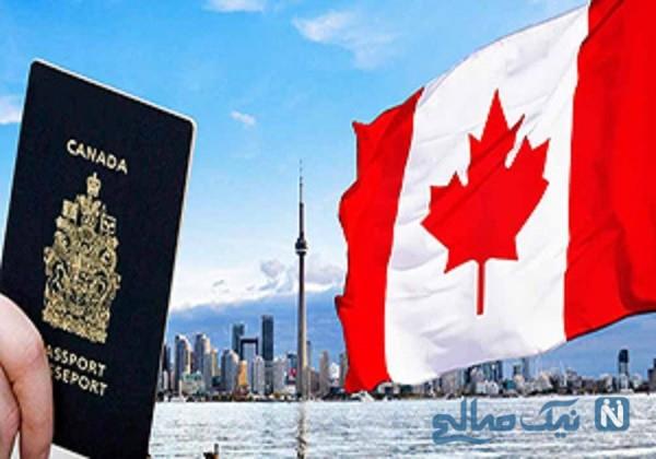 دولت کانادا