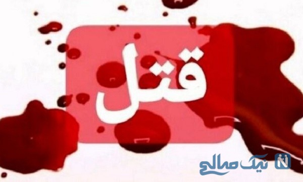 فرزند کشی | یک زن در شیراز فرزندانش را کشت و خودکشی کرد
