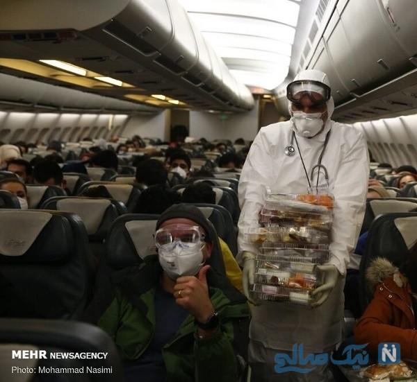 لباس مهماندار هواپیما