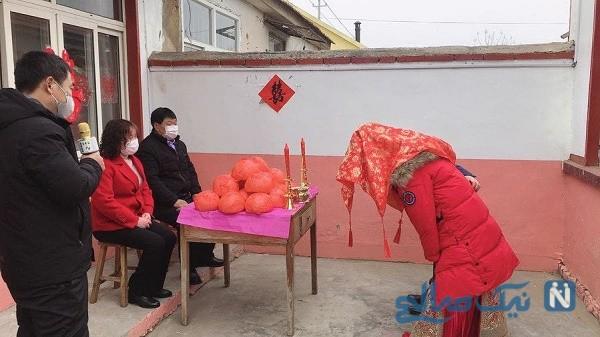 ازدواج زوج چینی