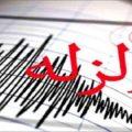 لحظه وقوع زلزله ۵٫۹ ریشتری در زرآباد آذربایجان غربی ، ببینید