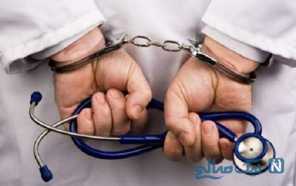 پزشک قلابی زن پس از ۱۰ سال طبابت در تهران بازداشت شد