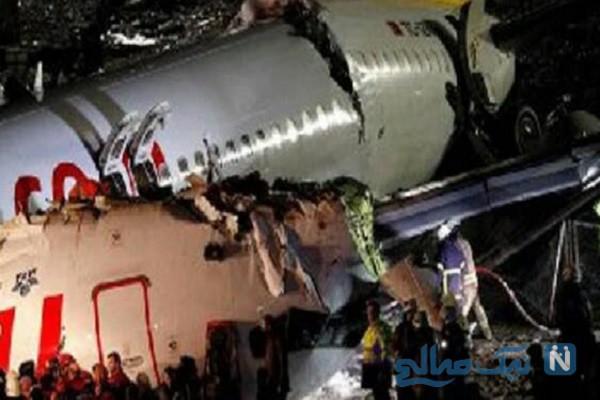 آتش گرفتن وحشتناک چرخ هواپیما مسافربری ترکی هنگام فرود