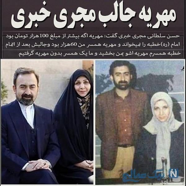 حسن سلطانی و همسرش