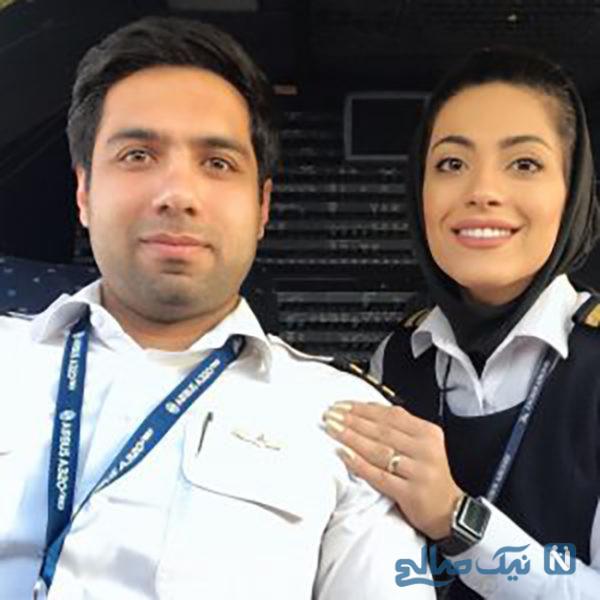 خلبان زن ایرانی