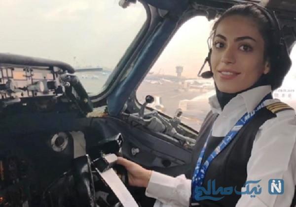 شوخی جالب مهران مدیری با نشاط جهانداری خلبان زن ایرانی