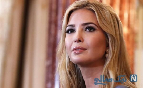 لباس ایوانکا دختر ترامپ دوباره خبرساز شد