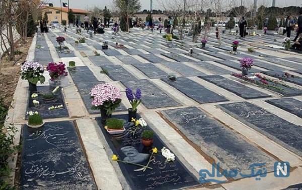 سنگ قبرهای لاکچری و اعیانی بهشت زهرا ، ببینید