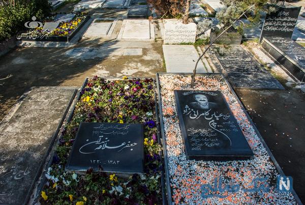 سنگ قبرهای لاکچری