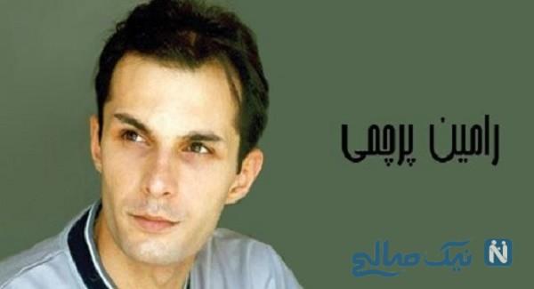 رامین پرچمی در زندان