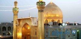 جزئیات بسته شدن درهای حرم امام علی؛ مشهد و قم چه می کنند؟