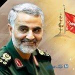 طلب حلالیت سردار سلیمانی از یک داعشی