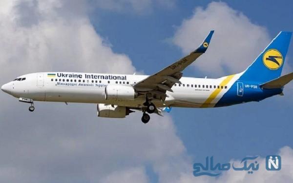 جزئیات انتشار اولین فایل صوتی پرواز اوکراینی