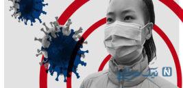 راست و دروغ کرونا   ایا ویروس جدید کرونا ساخته دست انسان است؟