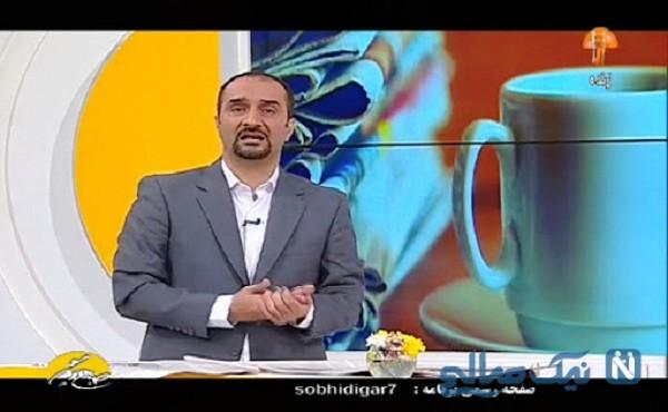 شوخی +۱۸ در برنامه تلویزیونی صبحی دیگر درباره قرنطینه کرونا