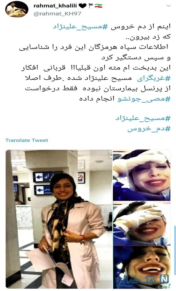 دستگیری پرستار قلابی