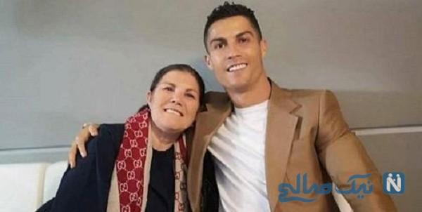 کریس رونالدو و مادرش
