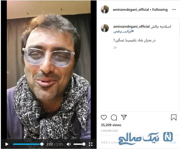 چالش ایرانی برقص
