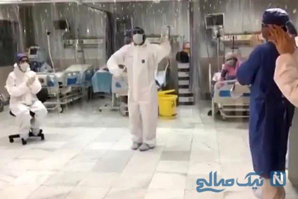 واکنش ها نسبت به رقص پرستاران بیمارستان