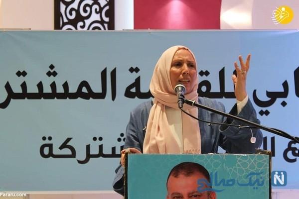 اولین زن باحجاب در کنست اسرائیل , ببینبد