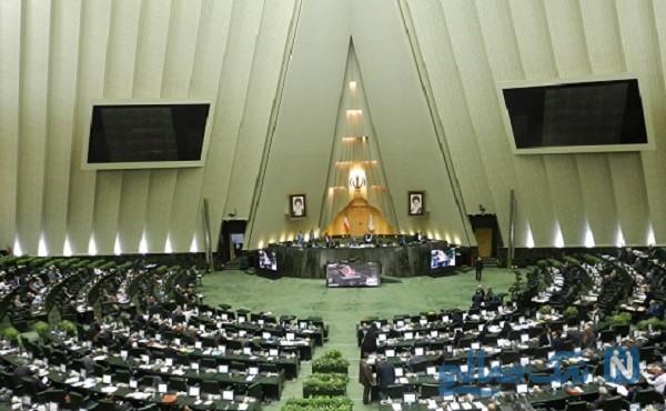 پیشنهاد طرح تعطیلی کامل ایران به مدت یک ماه در مجلس