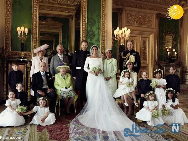 مگان خانواده سلطنتی