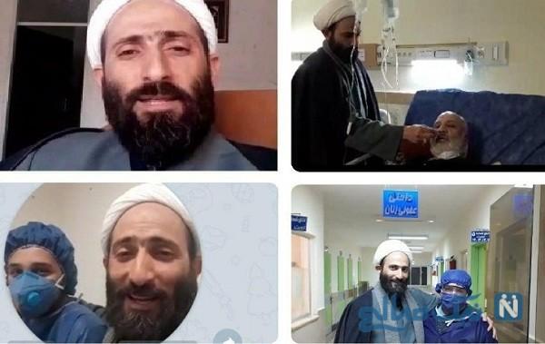 مرتضی کهنسال طب اسلامی