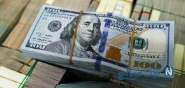 تازه ترین رتبه بندی ثروتمندان جهان