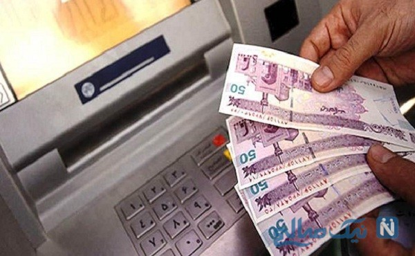 یارانه نقدی و معیشتی سال ۹۹ چقدر خواهد بود؟
