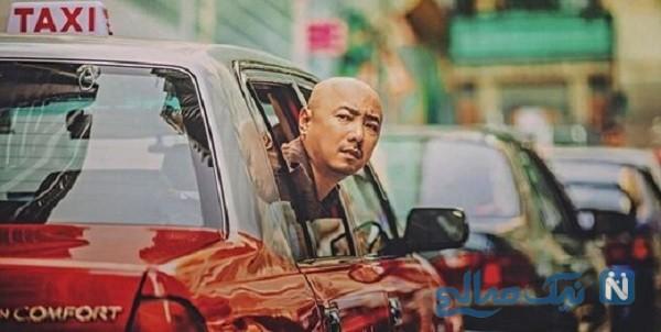 زو ژنگ