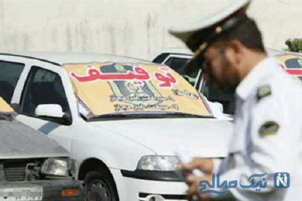 واکنش رانندگان به جریمه ۵۰۰ هزار تومانی