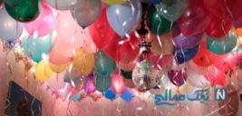 ابتکار جالب برای برگزاری جشن تولد حین قرنطینه خانگی!