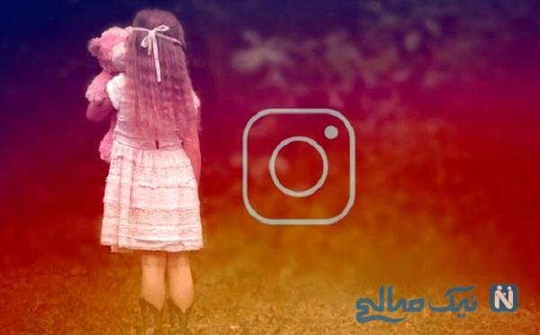 اقدام فاجعه بار والدین با عمل های زیبایی کودکان اینستاگرامی برای جذب فالوور