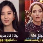 تفاوت رفتار سلبریتی های ایرانی و کره ای در برابر کرونا